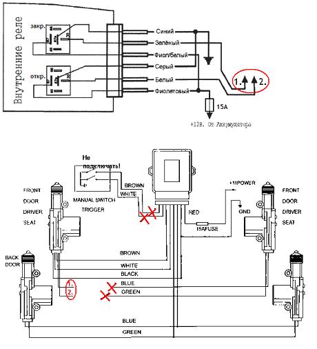 012515 1920 7 - Схема установки центрального замка