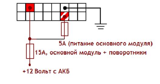 061515 1643 6 - Схема подключения сигнализации пантера slk 25sc