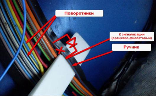 Нижний жгут проводов ВАЗ-2114